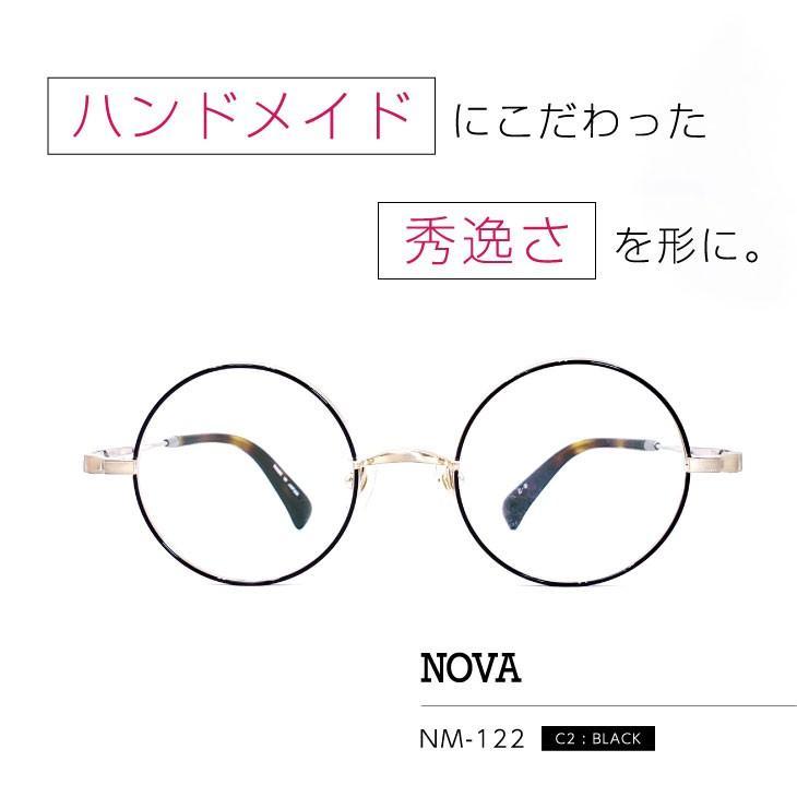 日本製の高品質で繊細な艶感が織りなす「ノバ」メガネフレーム [ NOVA NM-122 ]