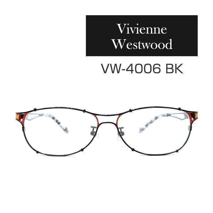 ヴィヴィアンウェストウッド メガネフレーム [Vivienne Westwood VW-4006]