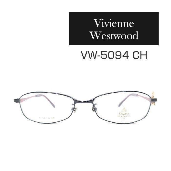 ヴィヴィアンウェストウッド メガネフレーム [Vivienne Westwood VW-5094]