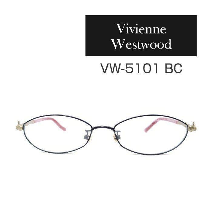 ヴィヴィアンウェストウッド メガネフレーム [Vivienne Westwood VW-5101]