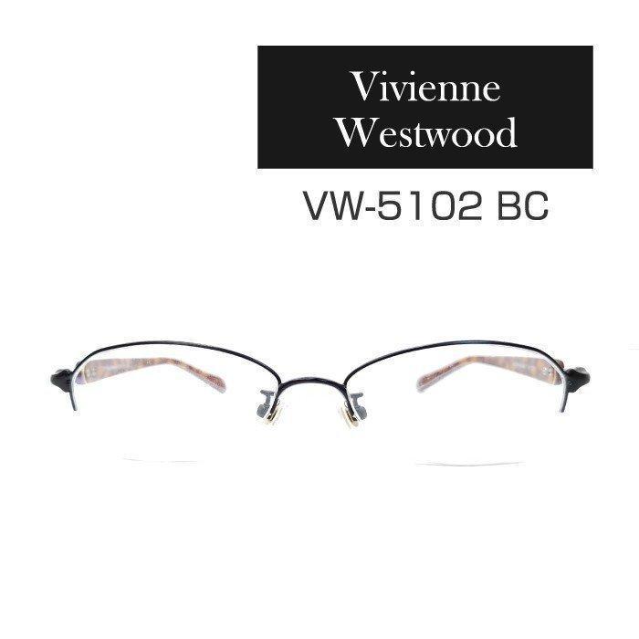 ヴィヴィアンウェストウッド メガネフレーム [Vivienne Westwood VW-5102]