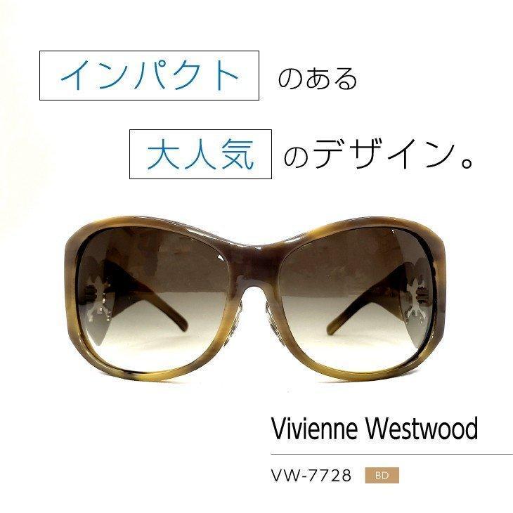 【ヴィヴィアンウェストウッド】 サングラス [Vivienne Westwood VW-7728 BD ]