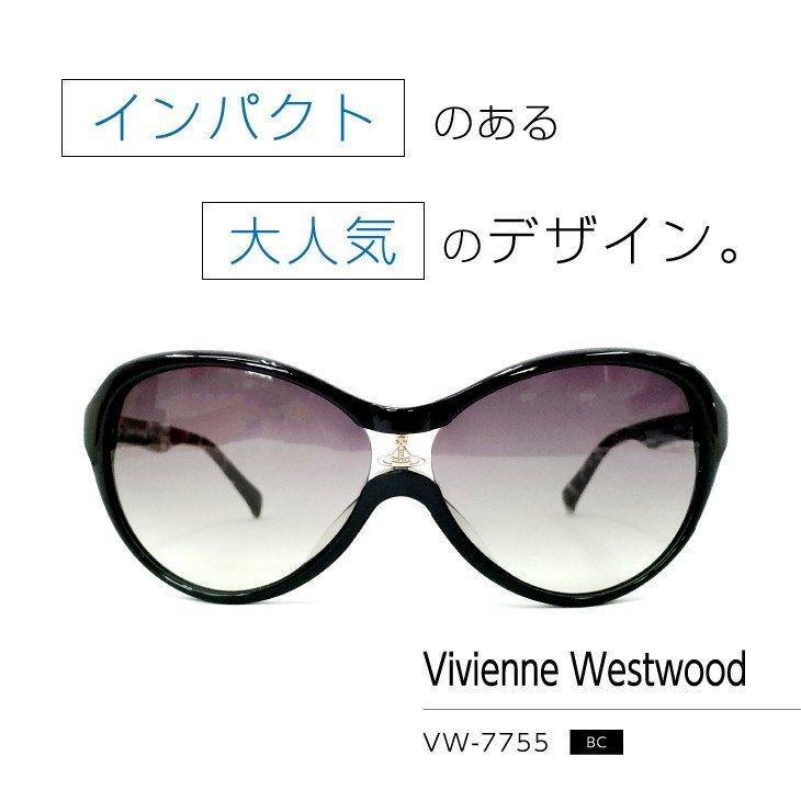 【ヴィヴィアンウェストウッド】 サングラス [Vivienne Westwood VW-7755 BC ]