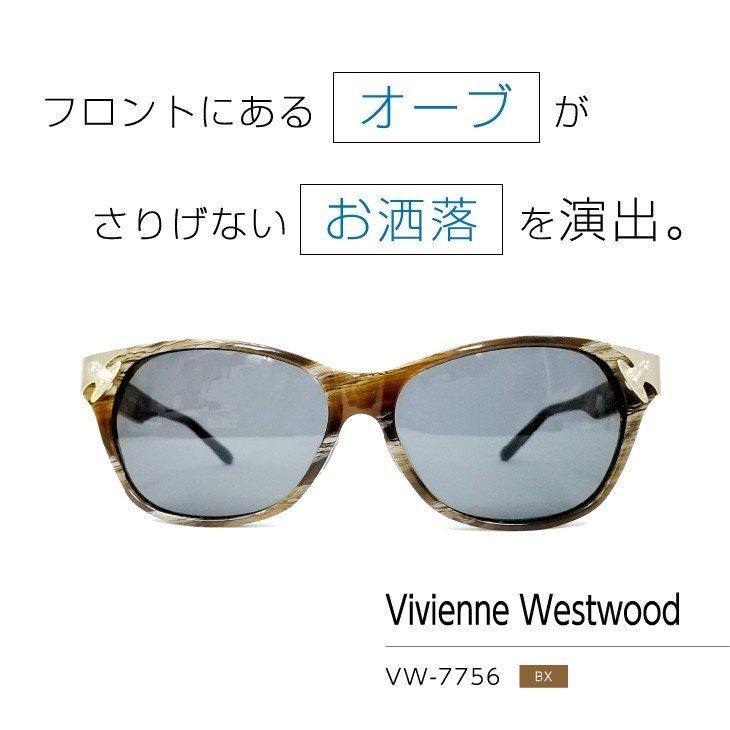 【ヴィヴィアンウェストウッド】 サングラス [Vivienne Westwood VW-7756 BX ]