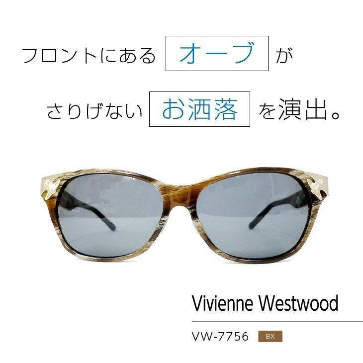 VW-9705 CB 【送料無料】 メンズ サングラス 【VivienneWestwood】 ヴィヴィアンウエストウッド