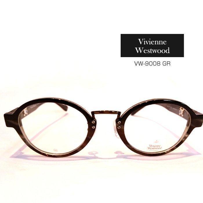 ヴィヴィアンウェストウッド メガネフレーム [Vivienne Westwood VW-9008 GR]