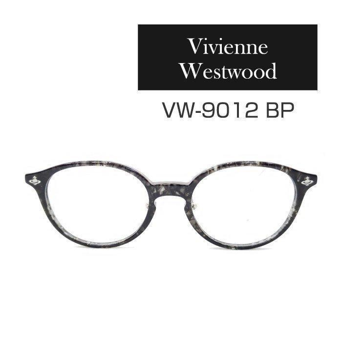 ヴィヴィアンウェストウッド メガネフレーム [Vivienne Westwood VW-9012]