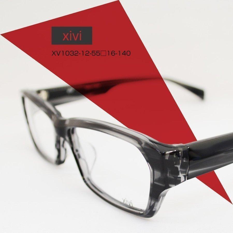 眼鏡フレーム かっこいい オシャレ めがね [xivi XV1032-12]