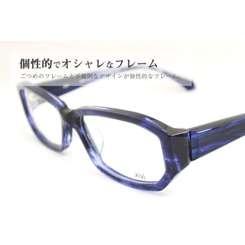 眼鏡フレーム かっこいい オシャレ めがね [xivi XV1033-21]