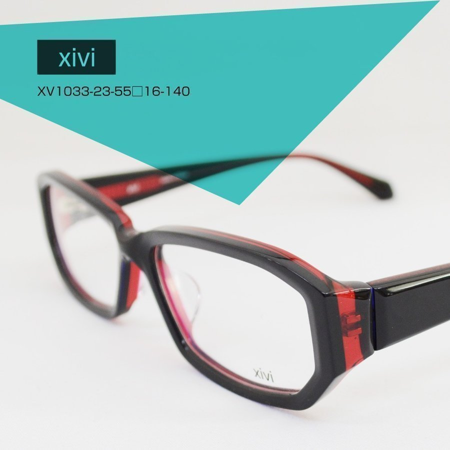眼鏡フレーム かっこいい オシャレ めがね [xivi XV1033-23]