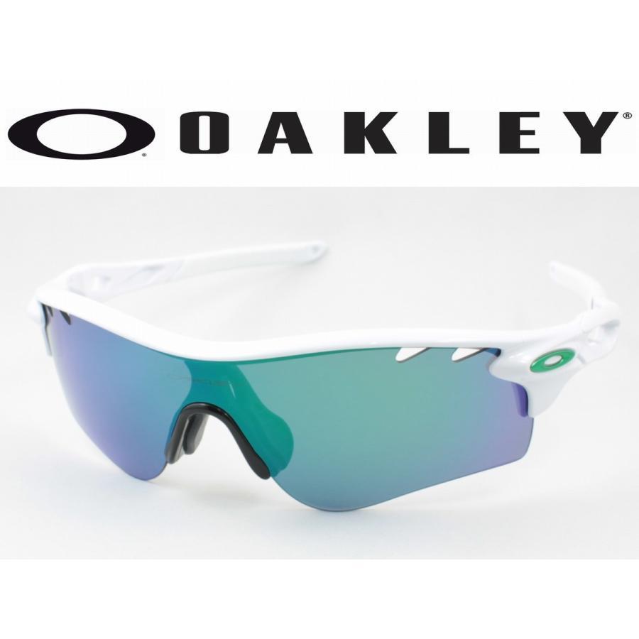 OAKLEY オークリー OO9206-05 RADARLOCK PATH レーダーロックパス スポーツサングラス POLISHED 白い アジアンフィット
