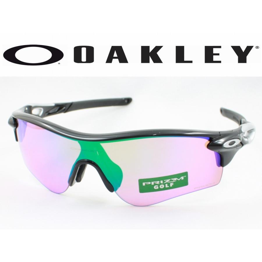 OAKLEY オークリー OO9206-25 RADARLOCK PATH レーダーロックパス スポーツサングラス POLISHED 黒 アジアンフィット