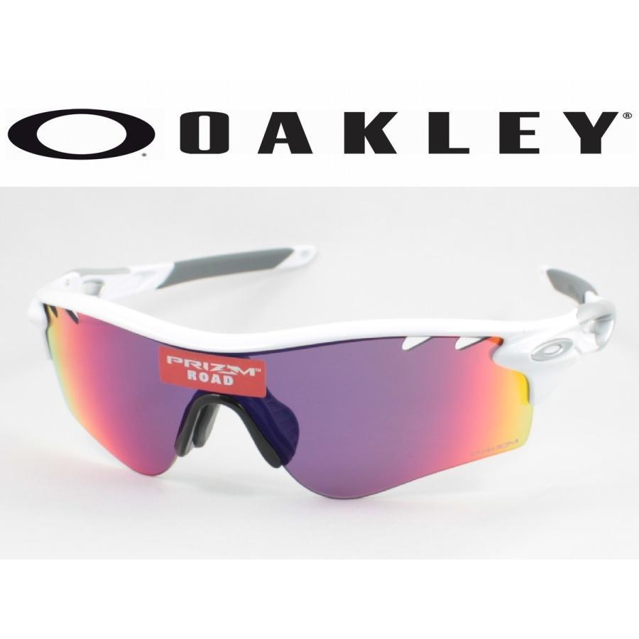 OAKLEY オークリー OO9206-27(OO9206-2738) RADARLOCK PATH レーダーロックパス スポーツサングラス POLISHED 白い アジアンフィット