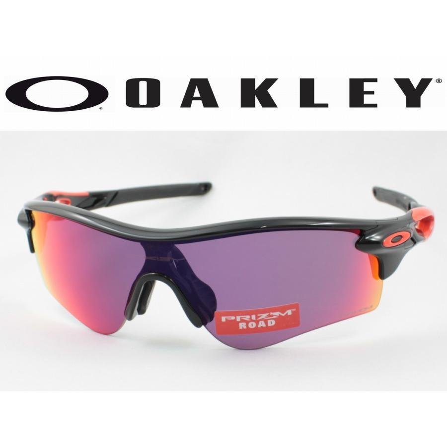 OAKLEY オークリー OO9206-37 RADARLOCK PATH レーダーロックパス スポーツサングラス POLISHED BLACK アジアンフィット