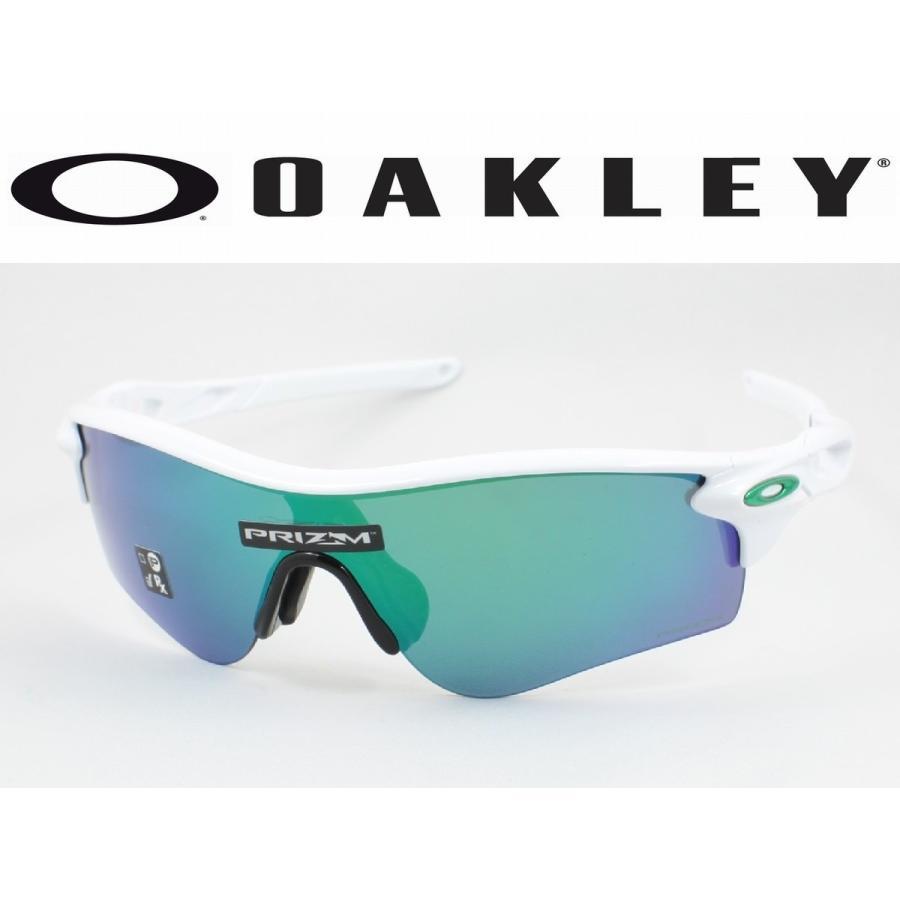 OAKLEY オークリー OO9206-4338 RADARLOCK PATH レーダーロックパス スポーツサングラス POLISHED 白いアジアンフィット