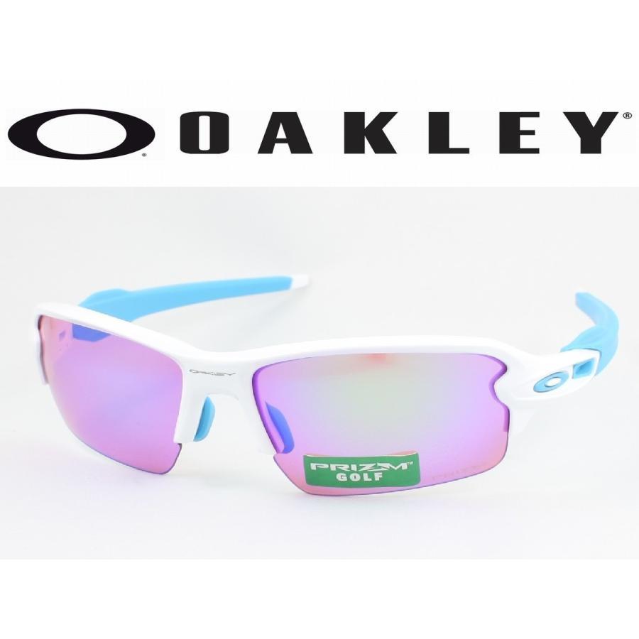 OAKLEY オークリー OO9271-1761 FLAK2.0 フラック2.0 スポーツサングラス POLISHED 白い アジアンフィット