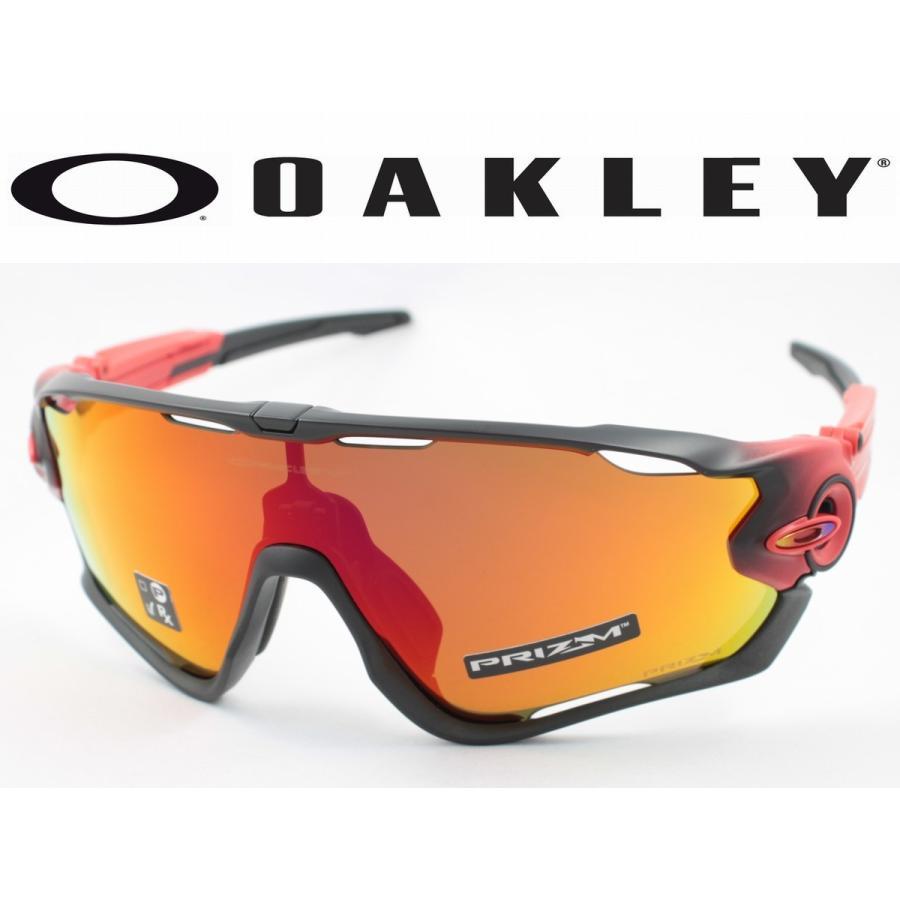 OAKLEY オークリー OO9290-2331 JAWBREAKER ジョウブレイカー スポーツサングラス RUBY FADE