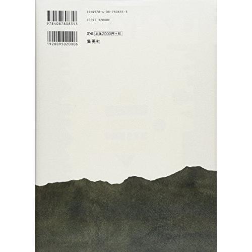 ONE PIECE picture book 光と闇と ルフィとエースとサボの物語 megnekotun 03