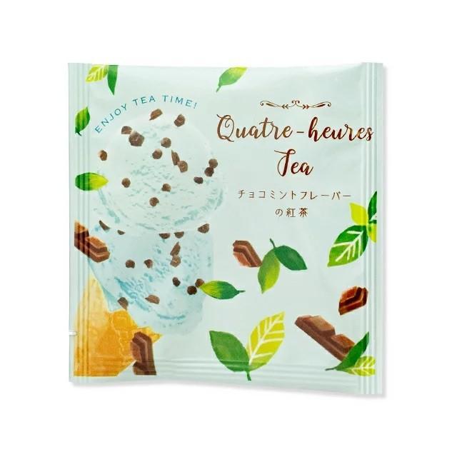 【メール便可】キャトルールティー チョコミント 甘いスイーツの香りがするフレーバーティー|meia-lua