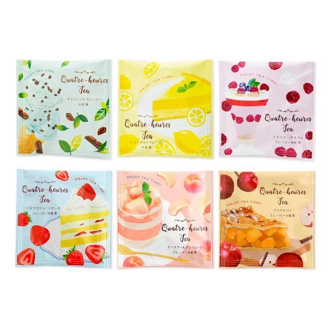 【メール便可】キャトルールティー チョコミント 甘いスイーツの香りがするフレーバーティー|meia-lua|03