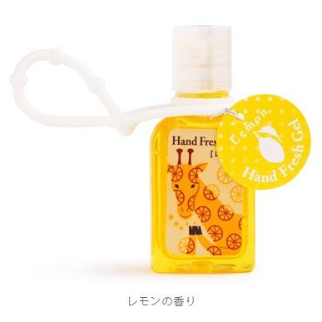 【メール便可】ハンドフレッシュジェル レモン アルコール50%配合 meia-lua