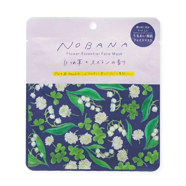 【メール便可】NOBANA ノバナ フェイスマスク 白つめ草とスズラン|meia-lua