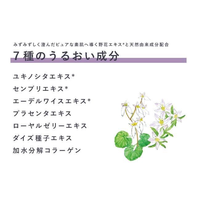【メール便可】NOBANA ノバナ フェイスマスク 白つめ草とスズラン|meia-lua|02