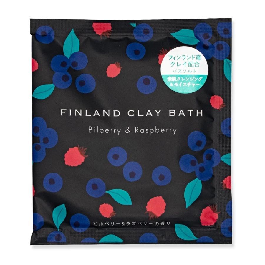 【メール便可】フィンランドクレイバス 甘酸っぱいビルベリー&ラズベリーの香り|meia-lua