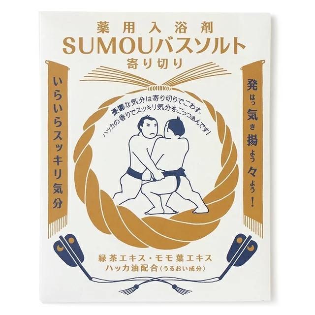 【メール便可】薬用入浴剤 SUMOUバスソルト 寄り切り風呂【医薬部外品】|meia-lua