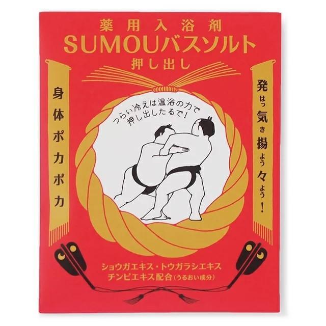 【メール便可】SUMOUバスソルト 押し出し風呂【医薬部外品】|meia-lua