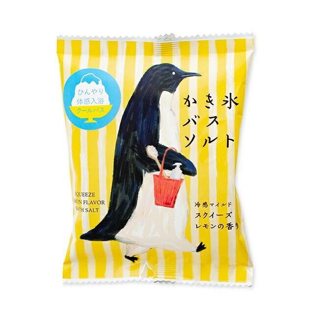 かき氷バスソルト スクイーズレモンの香り 冷感成分メントール配合 meia-lua
