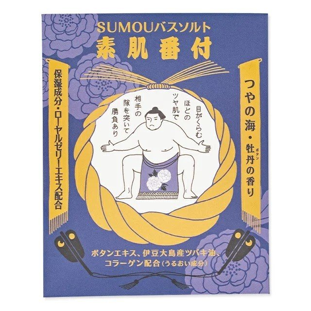 【メール便可】SUMOUバスソルト 素肌番付 つやの海 meia-lua