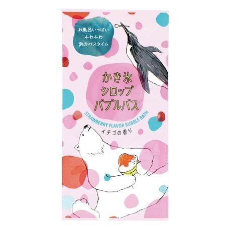 【メール便可】メントール配合 かき氷シロップバブルバス イチゴの香り|meia-lua