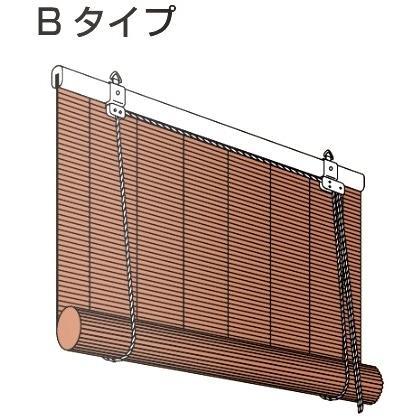 木すだれBタイプ巾〜2100x(下り)〜1200 / すだれ 簾 ブラインド シェイド 目隠し