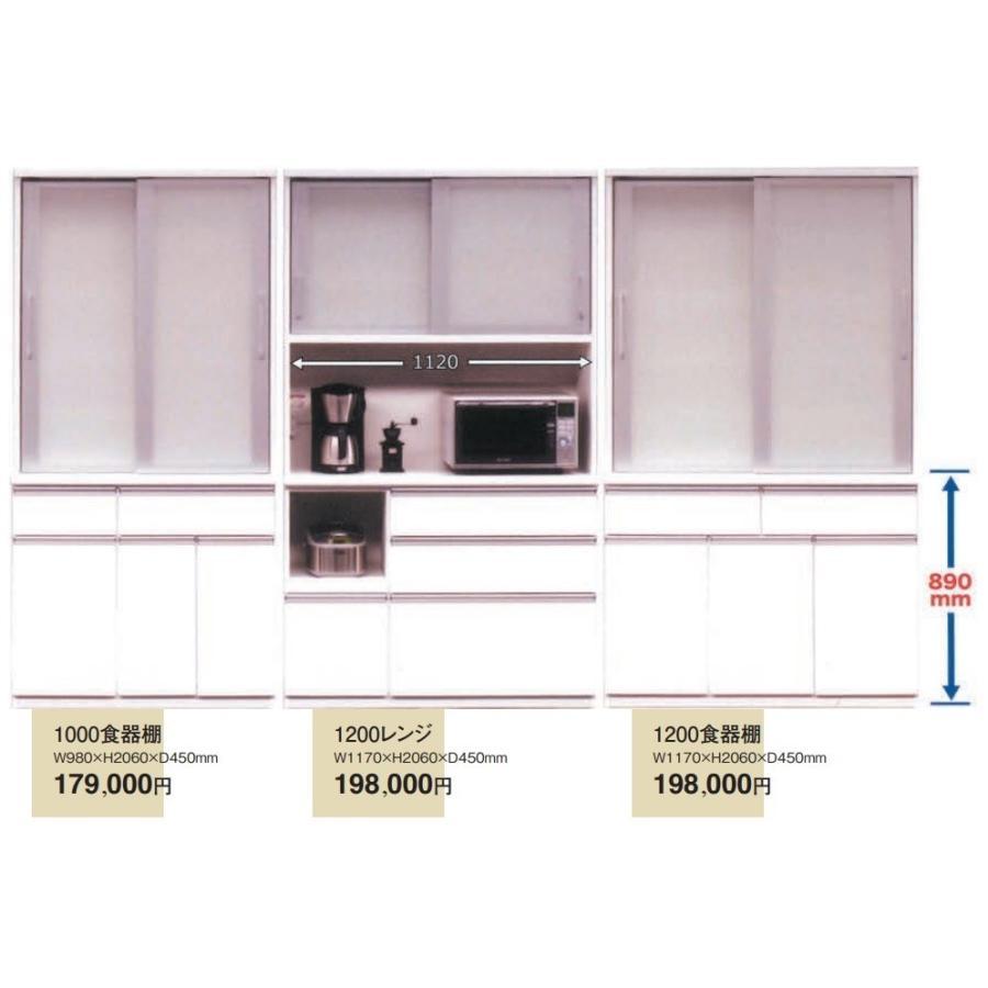 トーマス 1200食器棚 W1170xH2060xD450