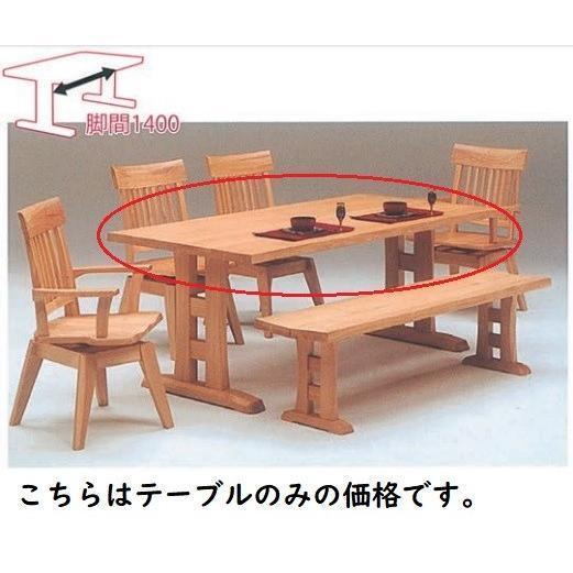 三保シリーズ 1500テーブル W1500xH700xD850