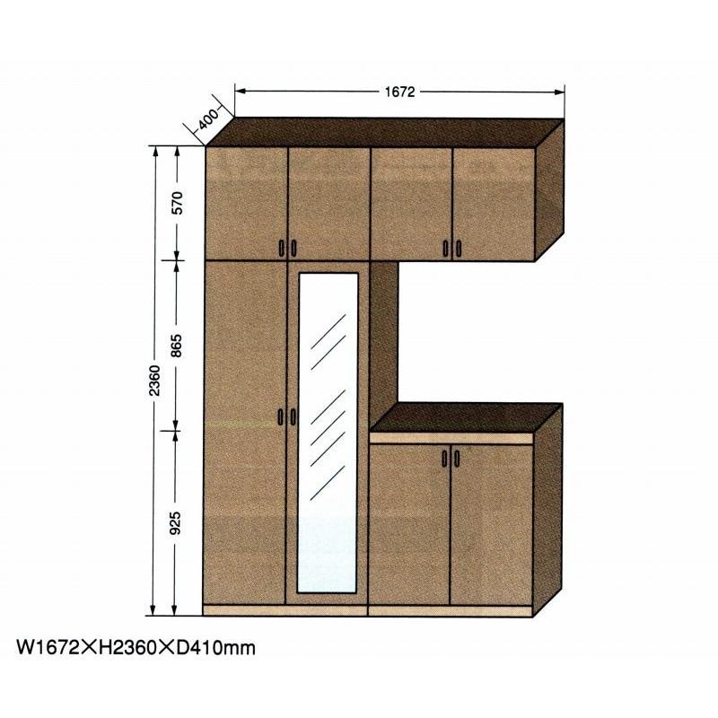 RM-1672 Aセット(完成品)W1672XH2360XD410 / 玄関収納 下駄箱 シューズボックス シューズラック シューズラック