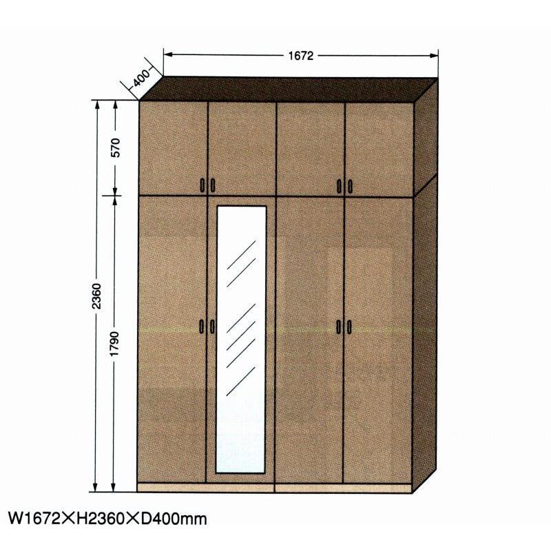 EM-1500 Cセット(ND*現場組立品)W1500XH2360XD400 / / 玄関収納 下駄箱 シューズボックス シューズラック