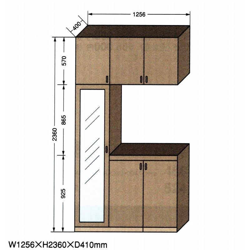 BF-1256 Eセット(完成品)W1256XH2360XD410 / 玄関収納 下駄箱 シューズボックス シューズボックス シューズラック