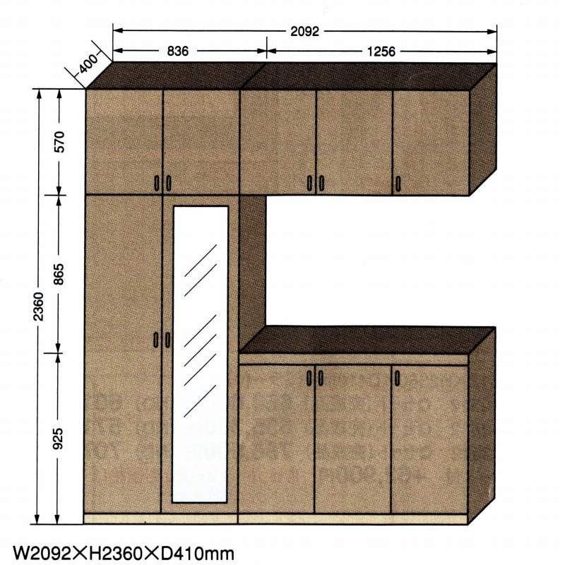 RM-2092 Kセット(ND*現場組立品)W2092XH2360XD410 / / 玄関収納 下駄箱 シューズボックス シューズラック