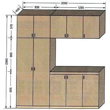 RM-2092 Lセット(ND*現場組立品)W2092XH2360XD410(鏡なし) / 玄関収納 下駄箱 シューズボックス シューズボックス シューズラック