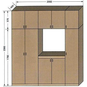 RM-2092 Nセット(完成品)W2092XH2360XD410(鏡なし) / 玄関収納 下駄箱 玄関収納 下駄箱 シューズボックス シューズラック