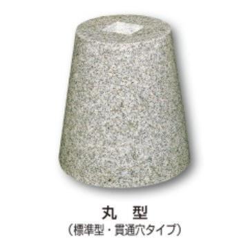 603柱石 丸型 丸型 丸型 (貫通穴タイプ) 本磨き仕上げ 6寸 天φ180x底φ246x高235mm  貫通穴 φ20 WRI-60 0fc