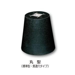 ほうちん柱石 丸型 (貫通穴タイプ) 本磨き仕上げ 4寸 天φ120x底φ166x高165mm  貫通穴 φ20 FRI-40
