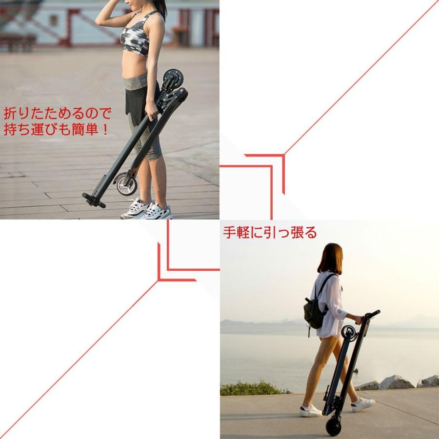 電動キックボード キックスクーター 電動スクーター 立ち乗り式二輪車 スクーター キックボード  アシスト歩行 バイク 大人用 子供用 乗用玩具 折りたたみ式 meichepro 12