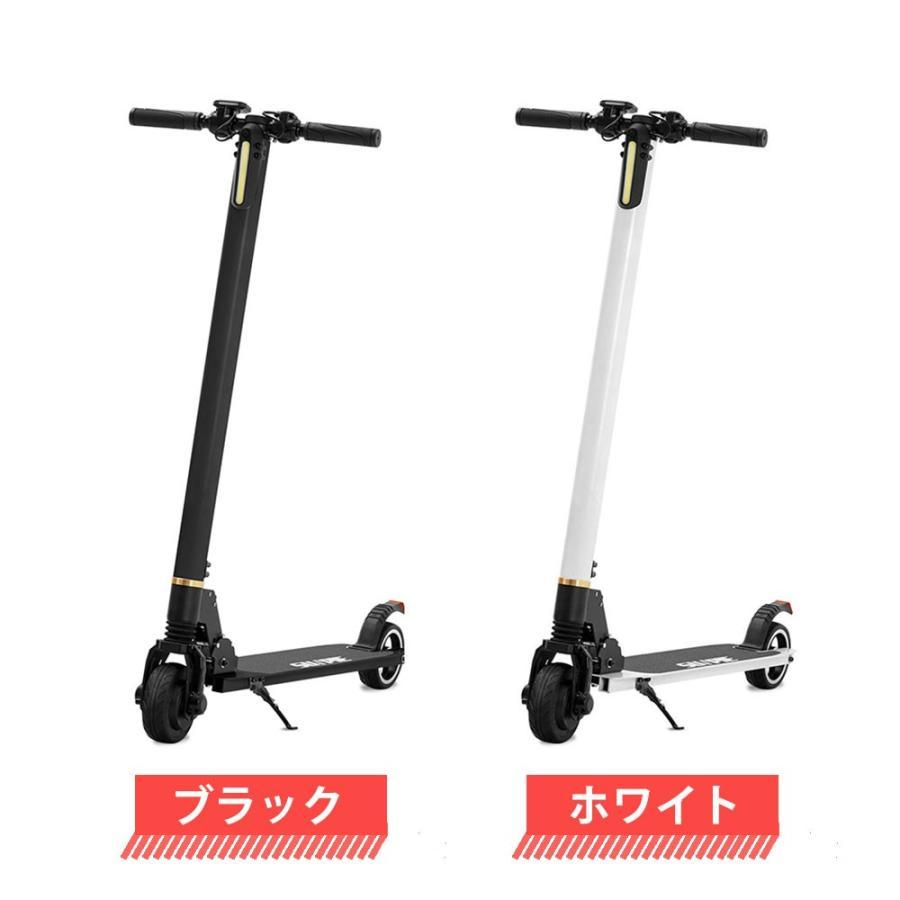 電動キックボード キックスクーター 電動スクーター 立ち乗り式二輪車 スクーター キックボード  アシスト歩行 バイク 大人用 子供用 乗用玩具 折りたたみ式 meichepro 13