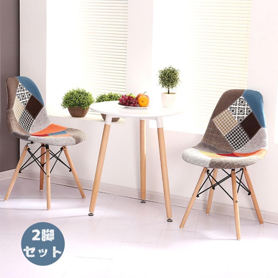 ダイニングチェア 2脚セット イームズチェア 椅子 イス クッション付き 木脚 組立簡単 おしゃれ 北欧 meichepro