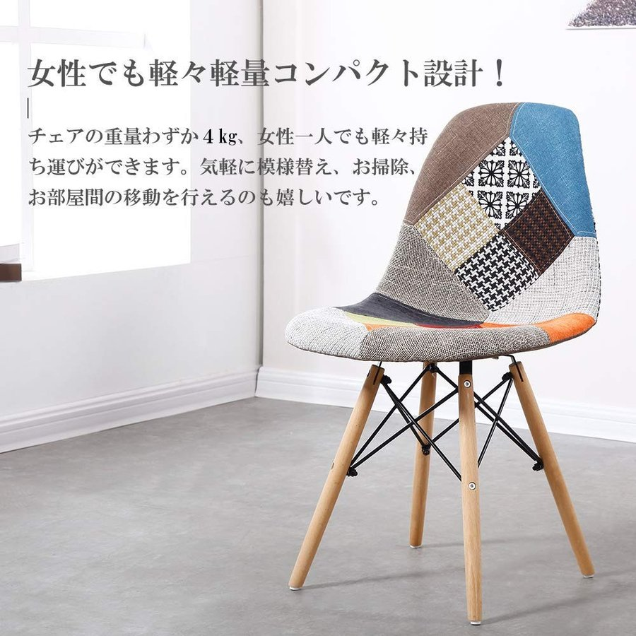 ダイニングチェア 2脚セット イームズチェア 椅子 イス クッション付き 木脚 組立簡単 おしゃれ 北欧 meichepro 02