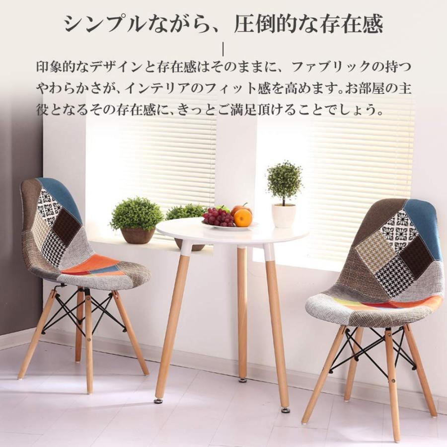 ダイニングチェア 2脚セット イームズチェア 椅子 イス クッション付き 木脚 組立簡単 おしゃれ 北欧 meichepro 03