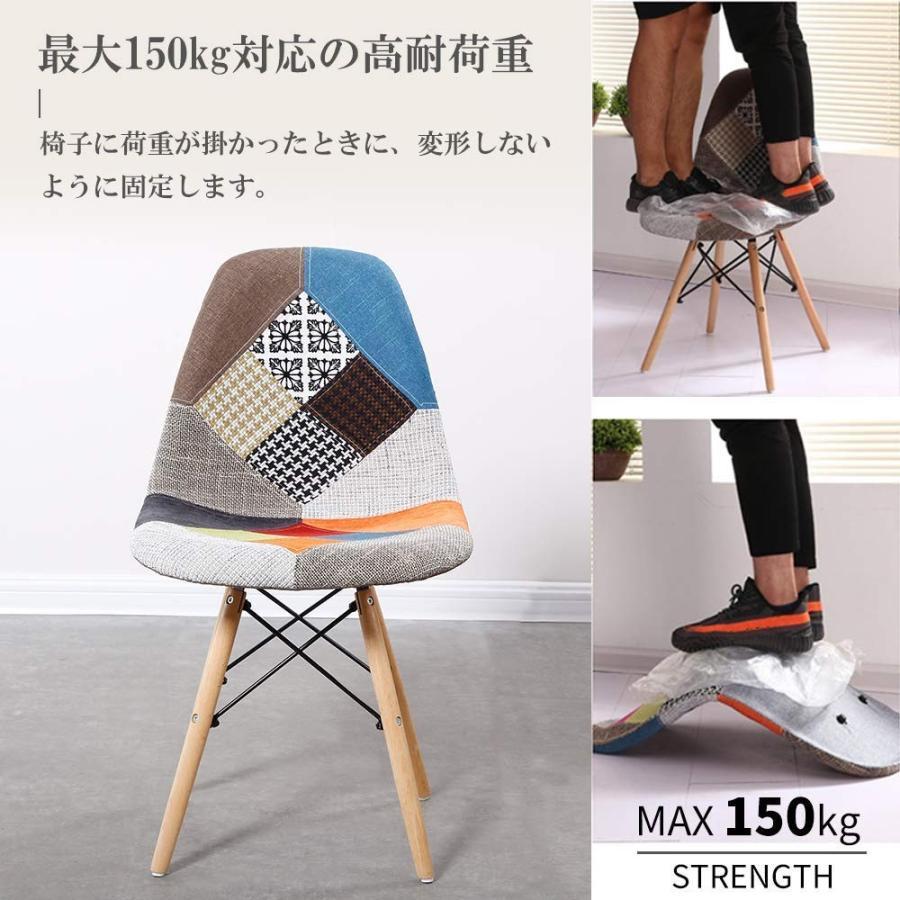 ダイニングチェア 2脚セット イームズチェア 椅子 イス クッション付き 木脚 組立簡単 おしゃれ 北欧 meichepro 06